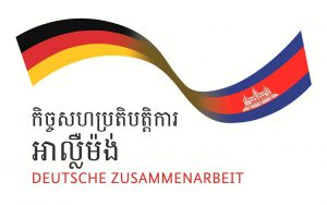 Cambodian-German-Cooperation-logo