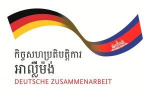Cambodian-German-Cooperation-logo